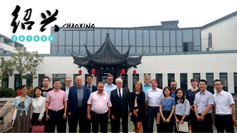 Group picture of all delegation participants Shaoxing