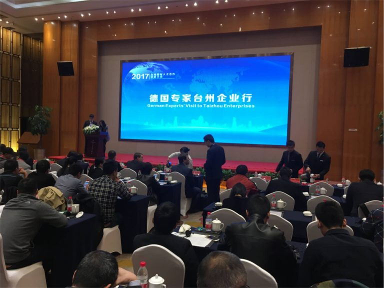 Taizhou Conference