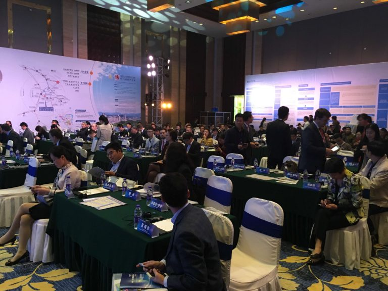 Shaoxing Industry 4.0 and China Manufacturing 2025 Event