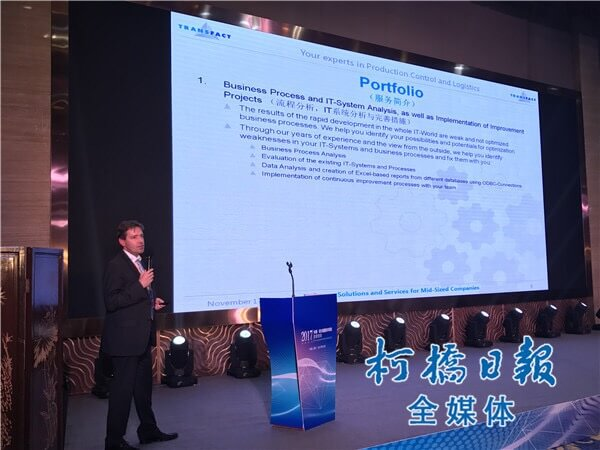Heiko Martin Transfact presentation at the Shaoxing German Experts Event